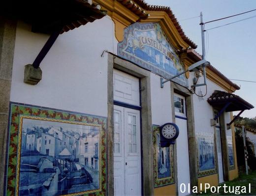 ポルトガル国鉄CP:カステロ・デ・ヴィデ駅
