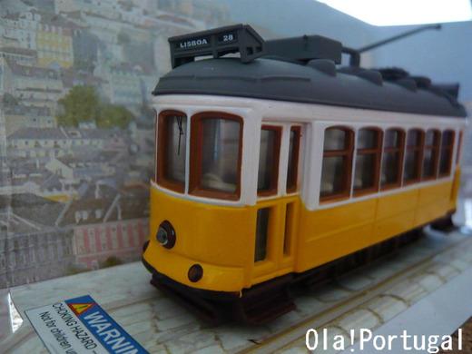 ポルトガル土産(リスボン市電模型)