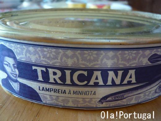 ポルトガル土産:Lampreia 八目ウナギの缶詰