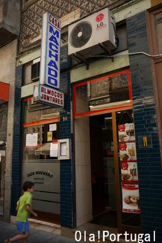 ポルトガル旅行記:ポルト大衆レストラン