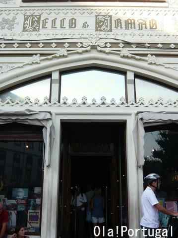 世界で一番美しい本屋(ポルトガル)