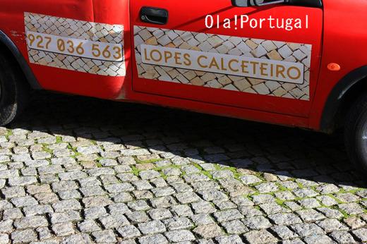 ポルトガル旅行記:ポルトガルの石畳