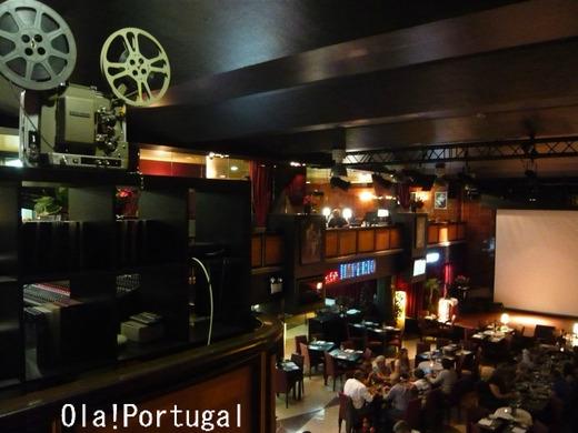 『レトロな旅時間ポルトガルへ』で紹介の美味しい店(リスボン)