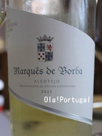 ポルトガルワイン:アレンテージョ(ボルヴァ)