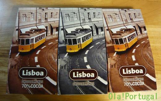 ポルトガルのお土産(パッケージが可愛らしいチョコ)