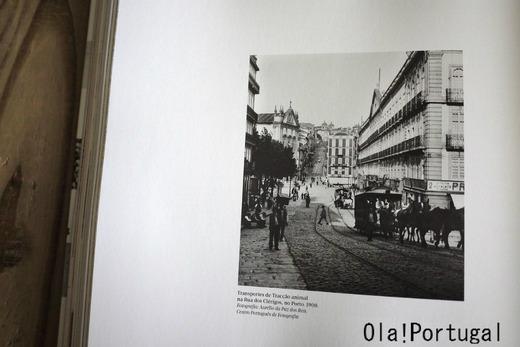 ポルトの馬車鉄道(1900年)