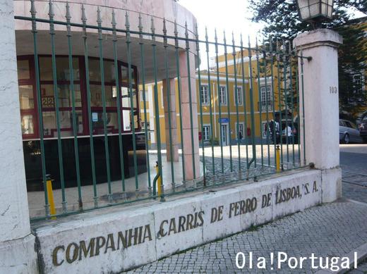 リスボン市電博物館