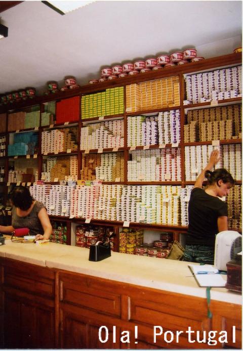 リスボンの缶詰屋2