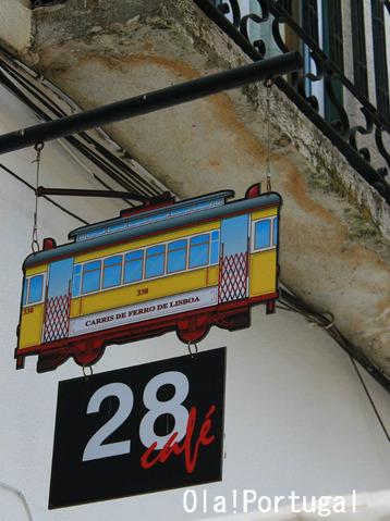 ポルトガル情報&旅行ブログ