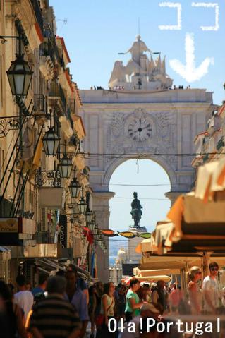 リスボン旅行記:勝利のアーチ