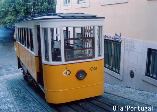 リスボン市電同様、CARRIA カリス社が運営のケーブルカー