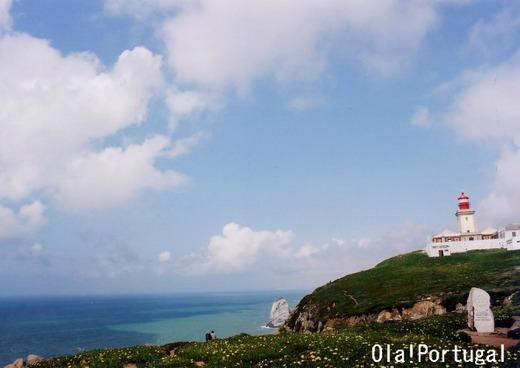 Cabo da Roca ユーラシア大陸最西端ロカ岬
