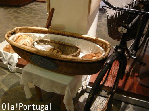 ポルトガルの博物館:パン博物館(セイア)