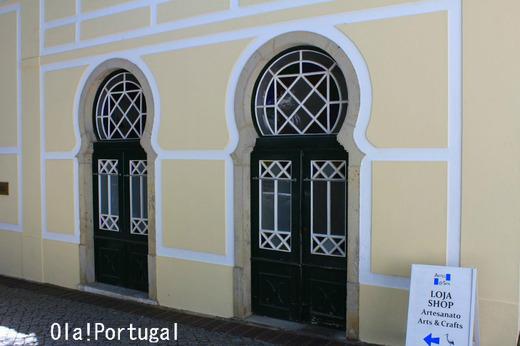 ポルトガル本『持ち帰りたいポルトガル』のブログ