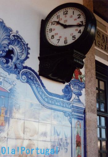 ポルトガル雑貨店「アンドリーニャ」