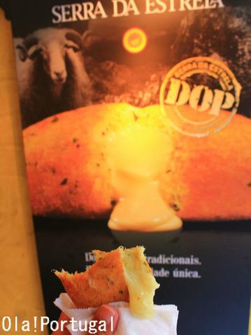 ポルトガルのチーズ:SERRA DA ESTRELA