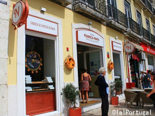 リスボンの美味しいカフェ:パステル・デ・ナタの新しい店