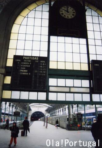 ポルト:サン・ベント駅