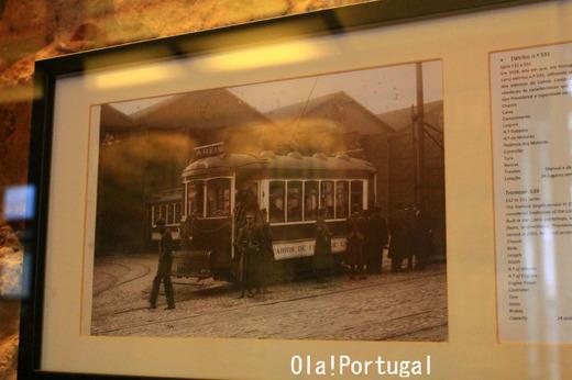 Museu da Carris リスボンのカリス博物館(市電博物館)
