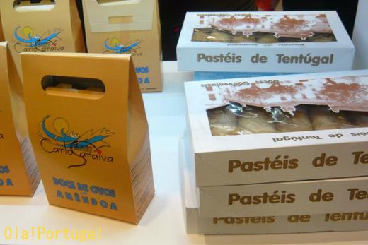 ポルトガル土産:世界ぶらり街歩きで登場の銘菓「テントゥーガル」も
