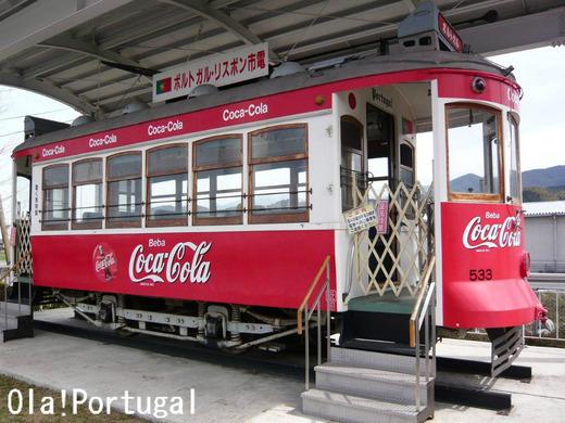 土佐電鉄(ポルトガル、コカコーラ車体)の隠居先