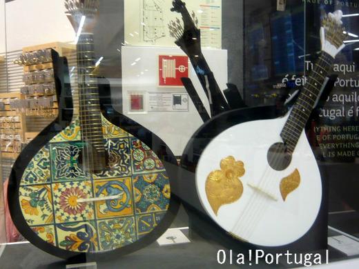 ポルトガルガイド本「レトロな旅時間ポルトガルへ」の著者補のブログ
