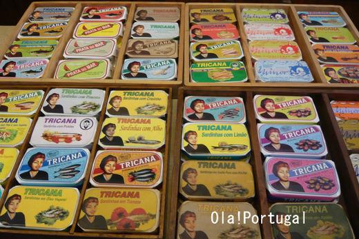 ポルトガル民芸雑貨の本『持ち帰りたいポルトガル』