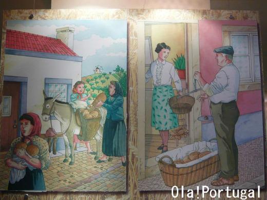 ポルトガル旅行記:Seia セイア(パン博物館)