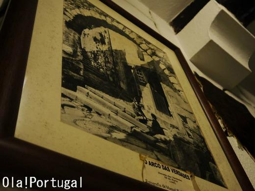 『レトロな旅時間ポルトガルへ』