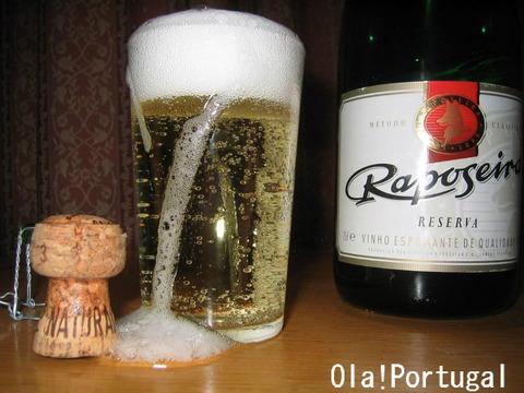 ラメーゴの発泡性ワイン、ラポゼイラ