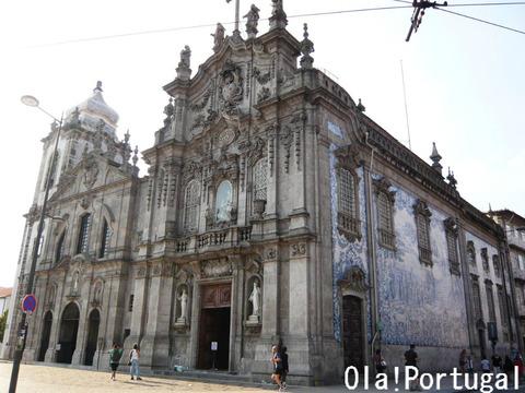 ポルト:カルモ教会