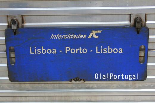 ポルトガル情報満載のブログ&HP:Ola! Portugal