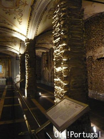 エヴォラの骸骨教会:サン・フランシスコ教会