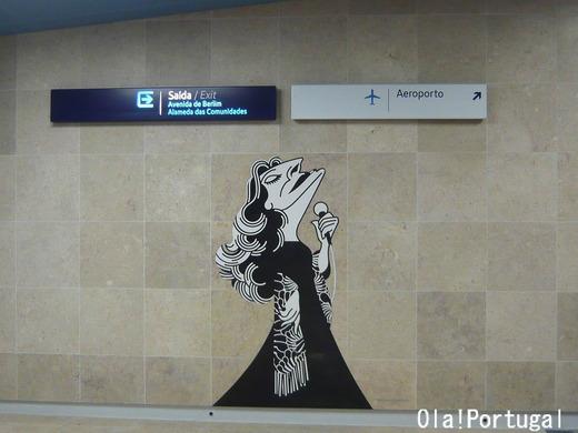 空港駅の壁画:アマリア・ロドリゲス