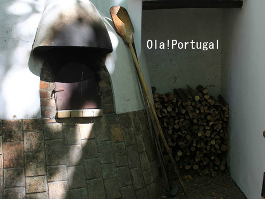 ポルトガルのパン焼き窯