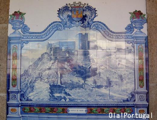 マルヴァオン駅のアズレージョ(マルヴァオン城)