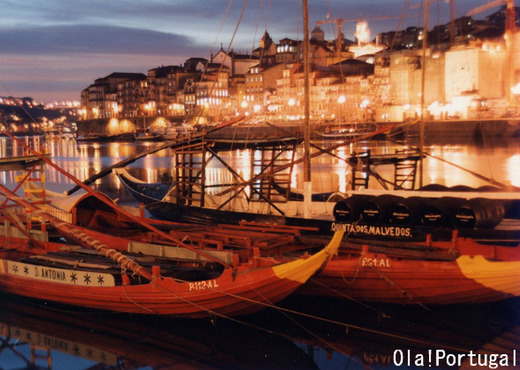 ポルトガルの世界遺産:ポルト歴史地区とラベーロ船