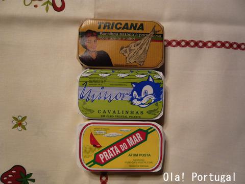 ポルトガル土産:缶詰め2