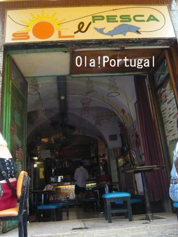 リスボンのレストラン&カフェ:缶詰カフェ Sol e Pesca
