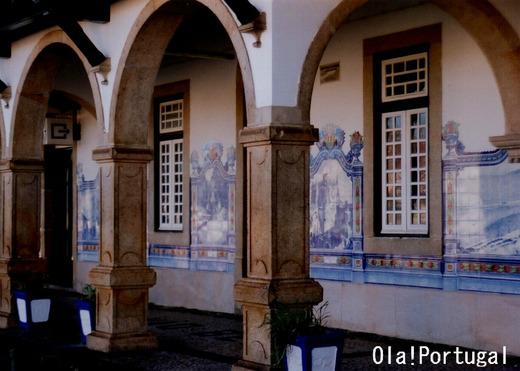 Azulejo アズレージョ:マルヴァオン駅