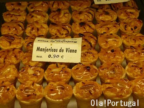 ポルトガルの卵黄クリームを使った伝統菓子