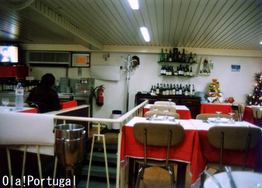 ブラガンサのレストラン(1997)