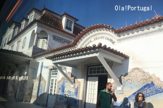 ポルトガルのアズレージョが美しい駅:サンタレン