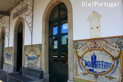 増刷決定!「レトロな旅時間ポルトガルへ」の著者のブログ
