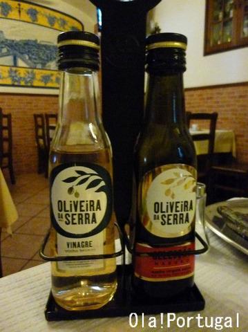 ポルトガルのオリーブオイルと酢