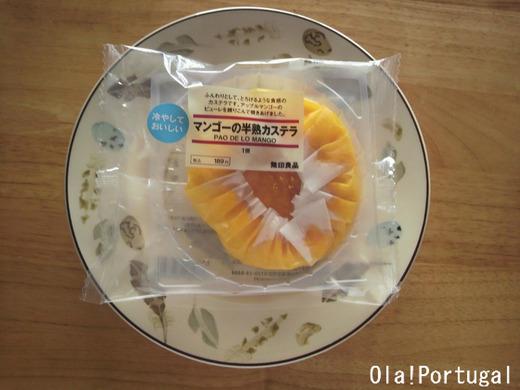 無印良品:マンゴーの半熟カステラ