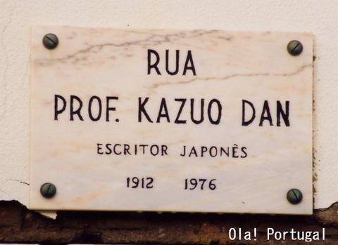 Santa Cruz  Portugal