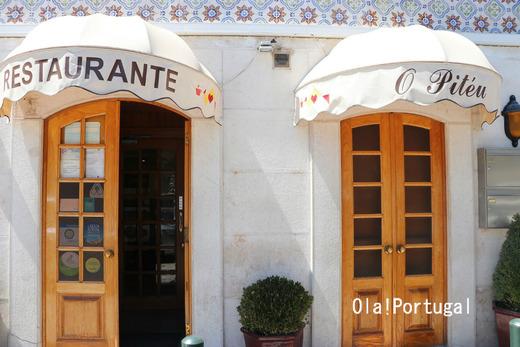 ポルトガル・リスボン(アルファマ)の美味しいレストラン