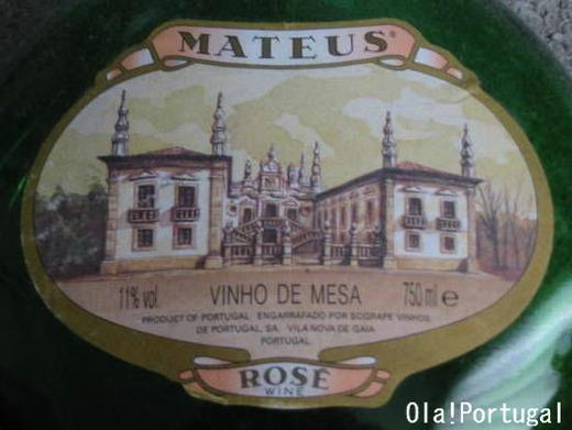 ポルトガルのワイン:マテウス・ロゼ(Vinho de Mesa)