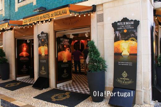 ポルトガル・リスボンの美味しいタラのコロッケ屋
